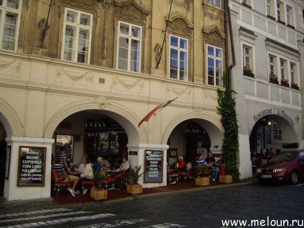 Кафе Cafeteria в Праге