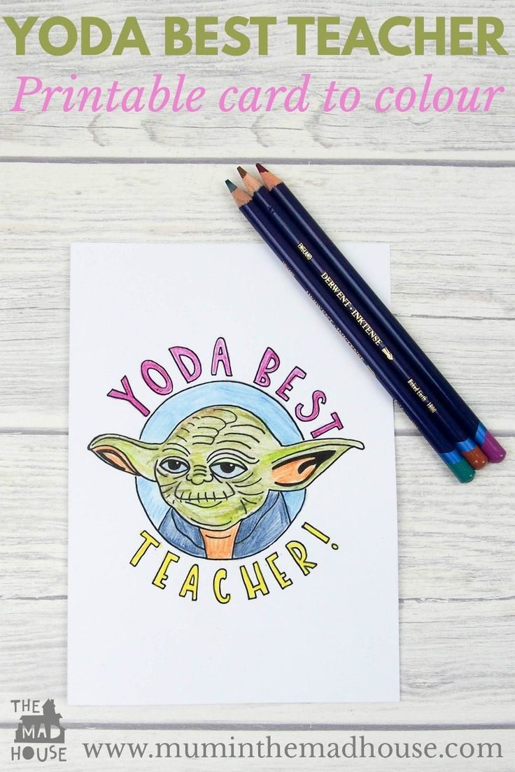 Show your kids teacher your appreciation with this Star Wars inspired Yoda Best Teacher Card to print off and colour in. Perfect for kids of all ages.