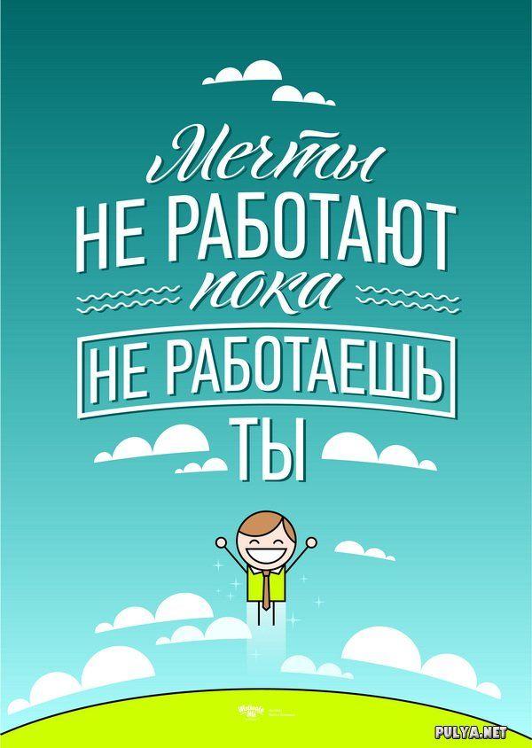 пастельных картинки для личного дневника успеха мотивации ему