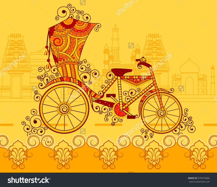 Vector Design Of Cycle Rickshaw In Indian Art Style - 379975666 : Shutterstock