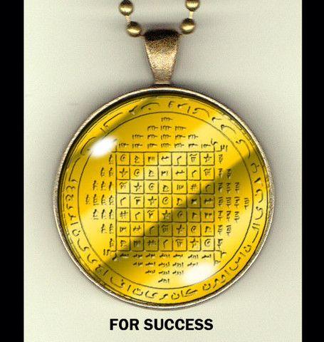 Talisman Collection 1: occult photo pendants - Gene's Weird Stuff  - 13