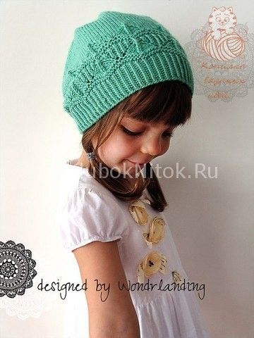 Зеленая шапочка для красавицы | Вязание для девочек | Вязание спицами и крючком. Схемы вязания.