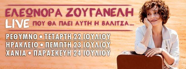 https://www.facebook.com/eleonora.zouganeli.official/photos/a.159633893175.117737.53115088175/10152997766118176/?type=3 Η βαλίτσα πάει Κρήτη...!  #eleonorazouganeli #eleonorazouganelh #zouganeli #zouganelh #zoyganeli #zoyganelh #kalokairi2015 #summer #tour #2015 #greece #elews #elewsofficial #elewsofficialfanclub #fanclub