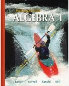 Larson Algebra 1 Textbook (2007) - lessons linked to videos on Backpack TV
