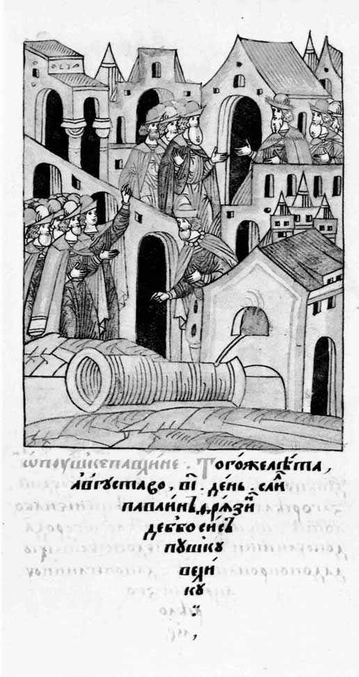 cast in Moscow peacock Fryazin (city in Russia) in 1488 [550], p.64. (transllated from Russian)