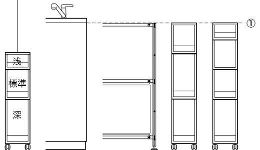 【宅送】PPストッカー4段・キャスター付 宅(V)約幅18×奥行40×高さ83cm | 無印良品ネットストア