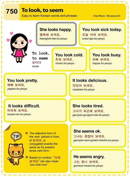Learn Korean - Language & Grammar Learning - Apps on ...