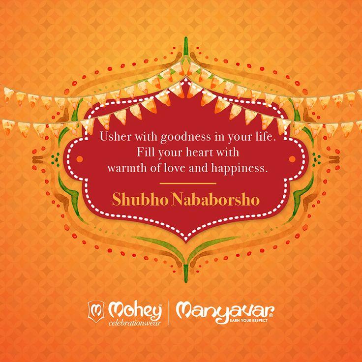 Mohey & Manyavar Parivar wishes you all the love, laughter and joys. #ShubhoNababorsho