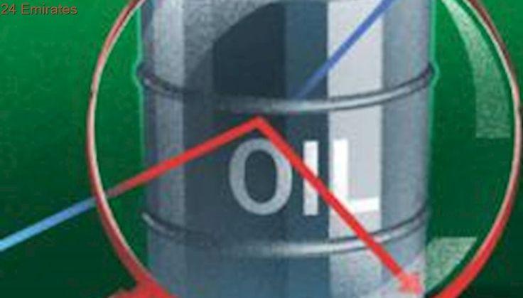 Saudi Arabia must not risk a sudden rise in oil prices