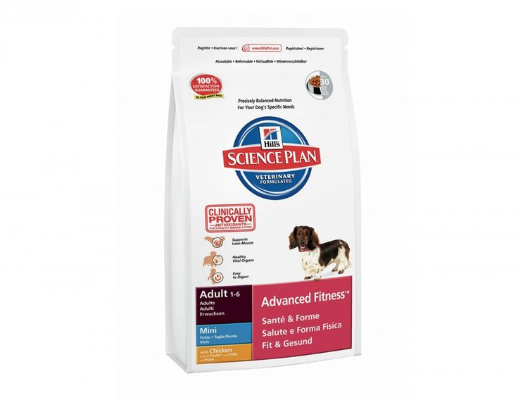 Shop #HillsScience Plan Adult Mini Breed Chicken #DogTreats Online at Petwish.in