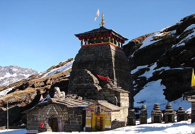 Tungnath is the highest Shiva temple in the world and is one of the five and the highest Panch Kedar temples located in the mountain range of Tunganath in Rudraprayag district, in the Indian state of Uttarakhand..