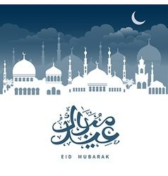 DesertRose,;,Vector image of EID Mubarak emblems set Vector Image, includes logo, icon, lamp, card & holiday. Illustrator (.ai), EPS, PDF and JPG image formats,;,