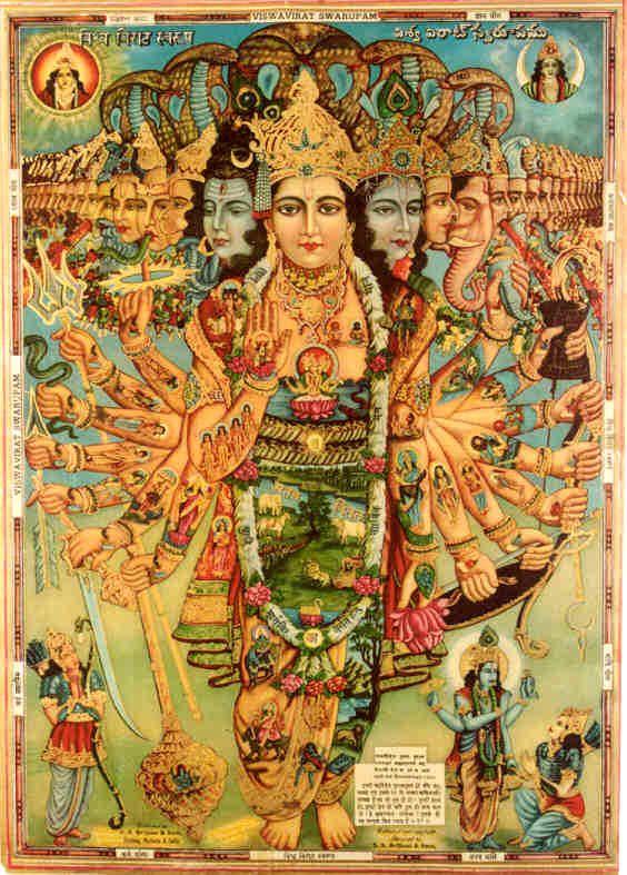 Krishna Print Seventy-five