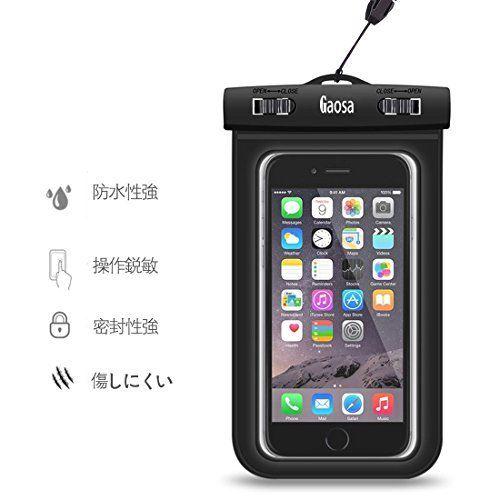 特売中Gaosa 大きめサイズのスマートフォン用防水ケース海 プール お風呂旅行山登り iphone6/6s/6 plus/5/5c/5s適用 透過率高い防水保護等級水深20m高級感ネックストラップ付属 ブラック