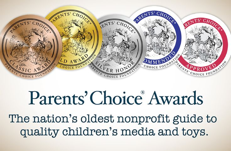 The Parents' Choice Awards: A Smarter Way to Shop for Toys - Looking for a great way to find the most awesome toys that will last and give your kids a boost in learning? The Parents' Choice Foundation is a non-profit foundation that takes a close look at the toys, games, and books (and more!) that our children come into contact with. Look at their list of best toys for 2016 and why they are so important in the toy industry by clicking and reading here!