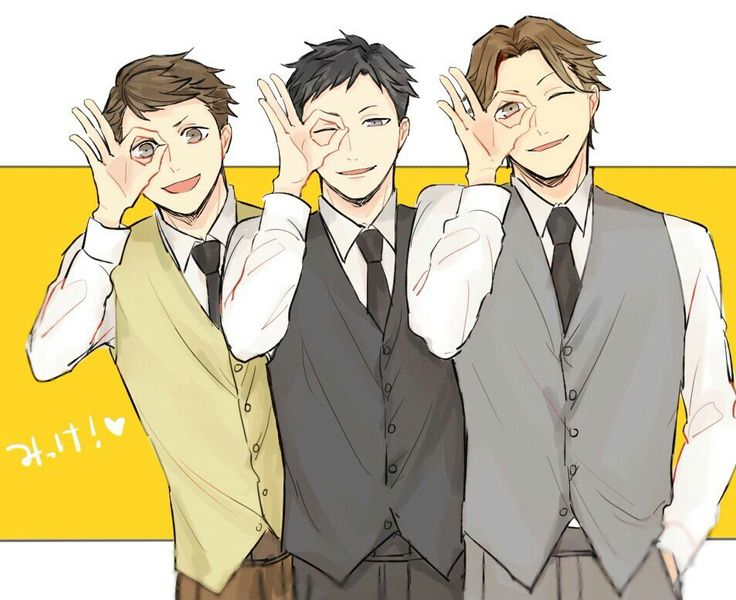 Kaminaga, Tazaki y Amari