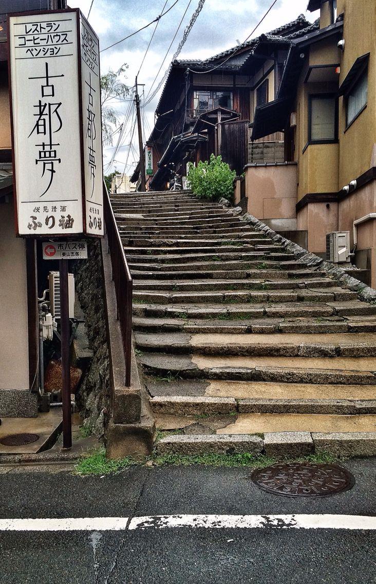 Kyoto. Photo © Copyright Yves Philippe