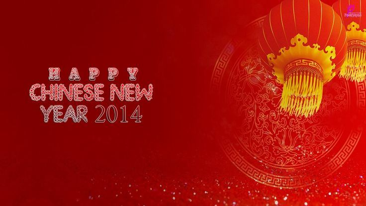 Happy Chinese New Year 2014 Lunar New Year 2014 Wishes and Greetings Wallpaper P