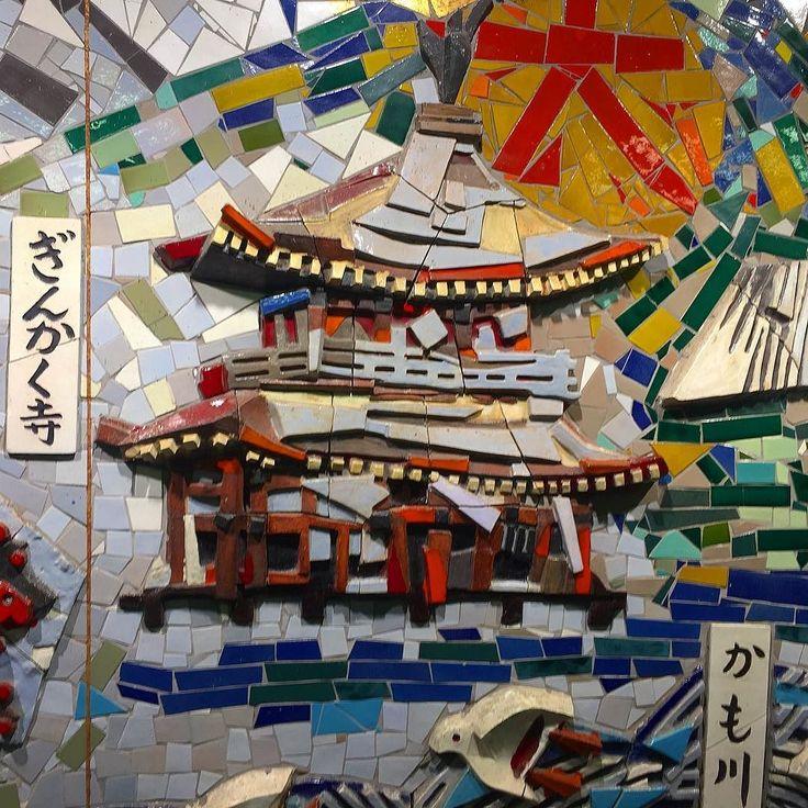 Серебряный павильон #Гинкакудзи #панно #интерьер #мозаика #керамика #япония #мидокоро