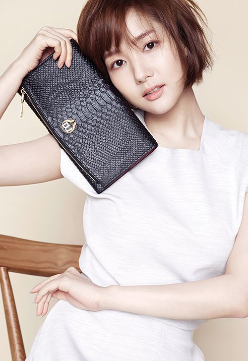 Park Min Young - Duani S/S 2015 - Korean Magazine Lovers