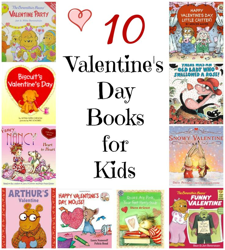 10 valentines day books for kids - Valentines Day Book