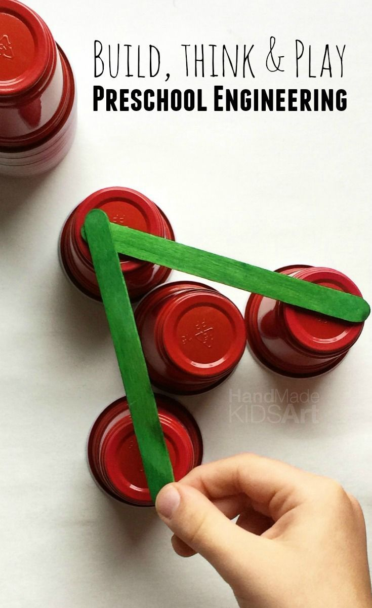 Build, Think and Play with Preschool Engineering. STEM preschool activities a simple building activity to engage your preschooler.