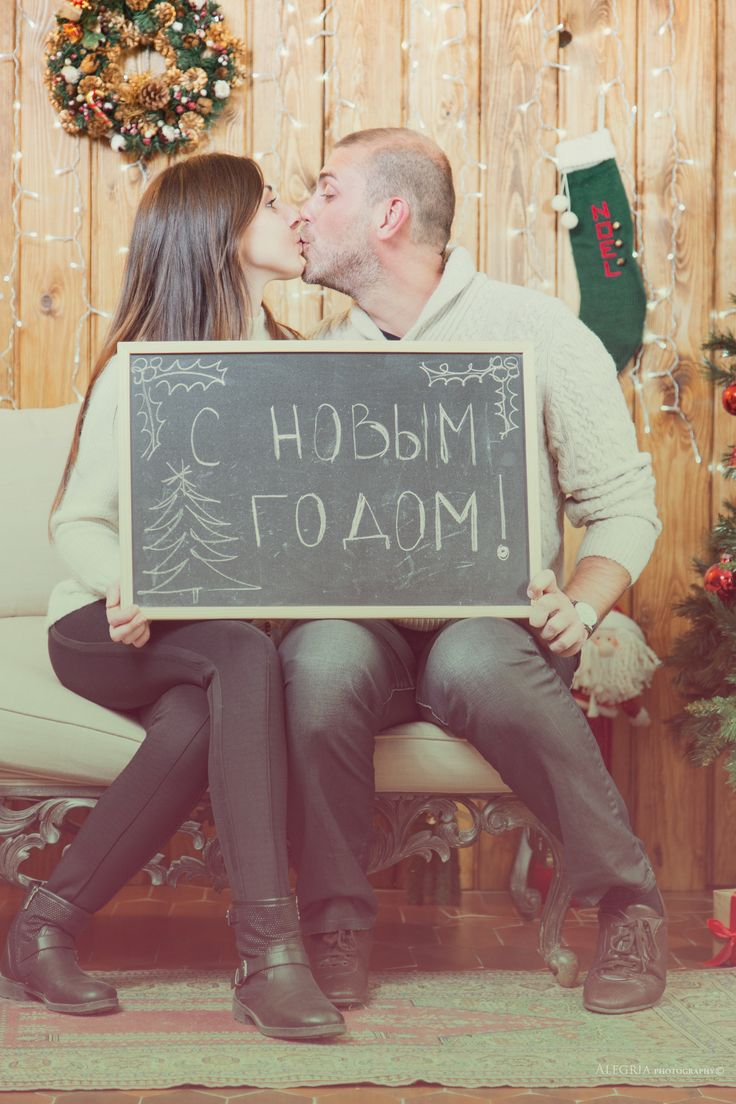 Os deseamos Feliz Navidad en ruso!