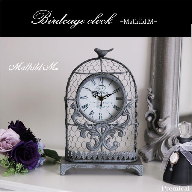 Mathild.Mマチルドエム 鳥かご型バードゲージクロック置時計