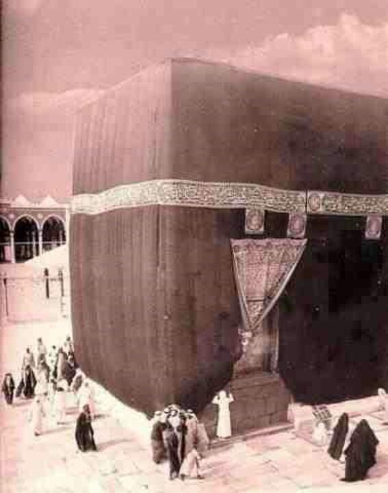 Kaaba ( 1950 )