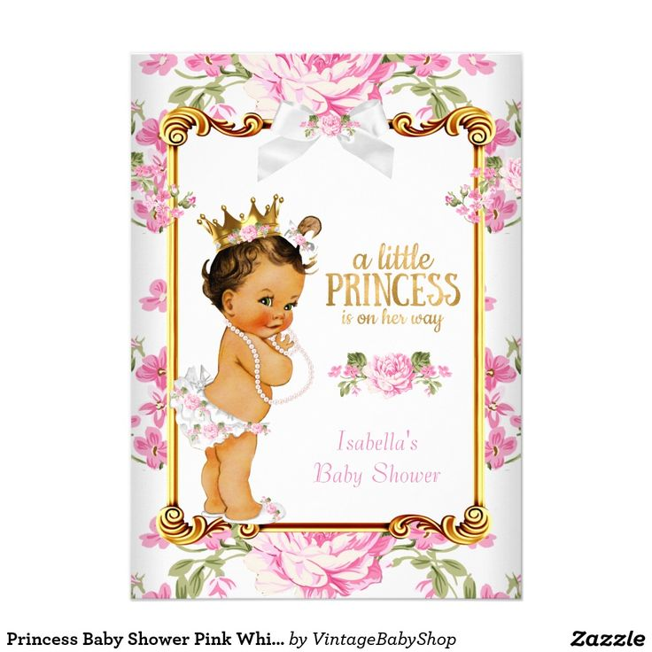 42 best Pink Gold Princess Baby Shower Invitations images on ...