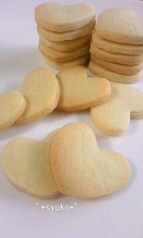 バターなし☆簡単!マヨ&チーズクッキー by ♪珠香♪ [クックパッド ...