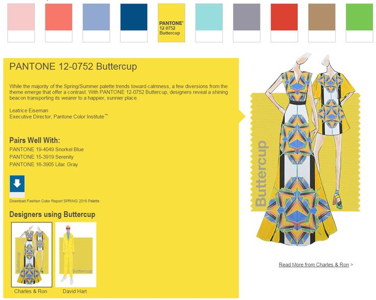 PANTONE Spring 2016 12-0752 Buttercup (sunny yellow )