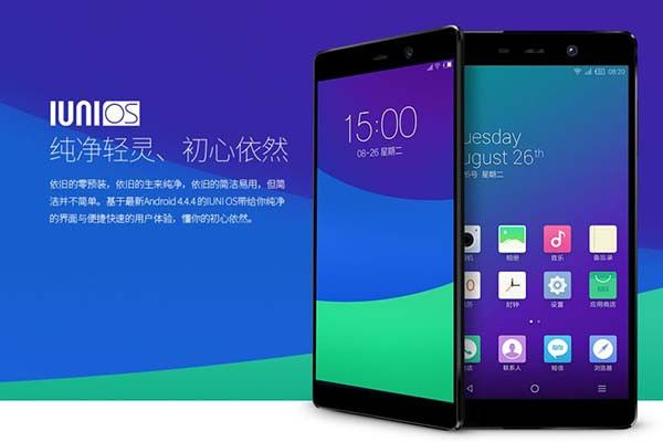 IUNI U3 Launched With Some Remarkable Specs and Features