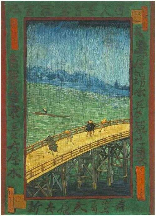 일본풍, 소나기 내리는 다리, 히로시게의 목판화 모작 (Japonaiserie, Bridge in the Rain (after Hiroshige)), Oil on canvas, Paris, 1887, 9-10월, Van Gogh Museum, Amsterdam, The Netherlands, Europe