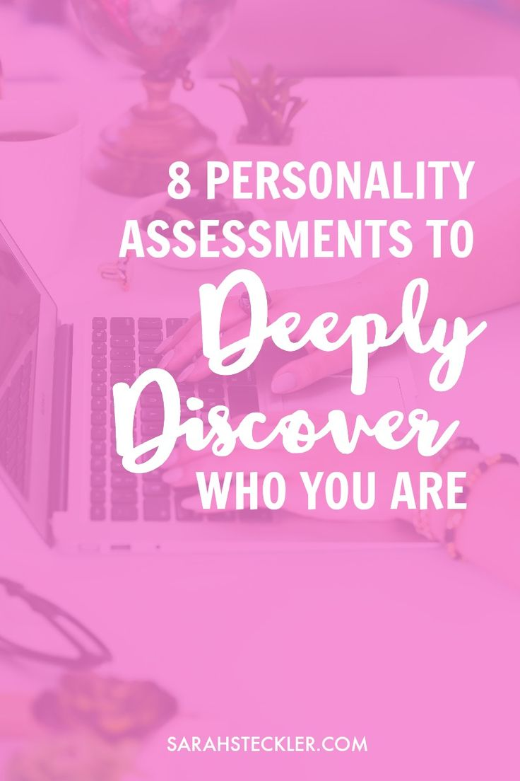 Building awareness of who we are and what we need is key to cultivating happiness and gratitude. Personality assessments and tests can be a fun and easy way to give voice and definition to who you are in ways you've never realized before. Hop on over to the blog to find a roundup of 8 personality assessments to help you discover who you are!