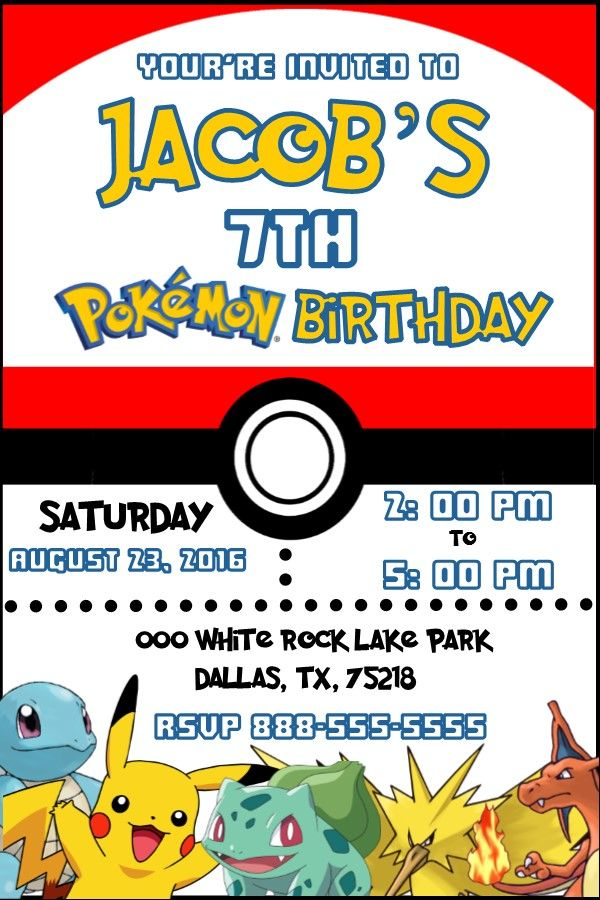 pokemon pokeball birthday invitation