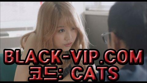사설안전노리터 BLACK-VIP.COM 코드 : CATS 사설스포츠토토 사설안전노리터 BLACK-VIP.COM 코드 : CATS 사설스포츠토토 사설안전노리터 BLACK-VIP.COM 코드 : CATS 사설스포츠토토 사설안전노리터 BLACK-VIP.COM 코드 : CATS 사설스포츠토토 사설안전노리터 BLACK-VIP.COM 코드 : CATS 사설스포츠토토 사설안전노리터 BLACK-VIP.COM 코드 : CATS 사설스포츠토토