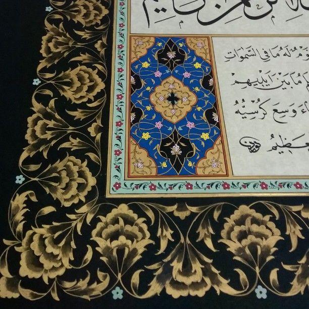 #ShareIG #islamic #islamicart #hatsanatı #hat #tezhip #tezhip sanatı #calligraphy #follow #me #love #istanbul #turkey #tag #illumination #sanat #allarts #başakbalcı #ottomanart #ottoman #osmanlıca #arabia: