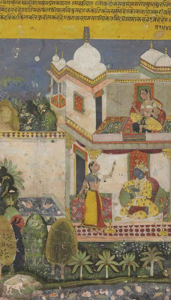 A painting from a Rasikapriya series. Opaque pigments and gold on wasli, Mewar, ca. 1650