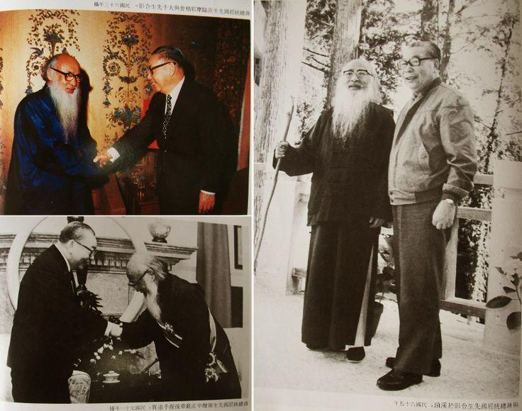 中華民國故總統蔣經國先生與張大千合影於1974年摩耶精舍1982年總統府及1976年台灣溪頭風景區   Photos of Late-President Chiang Ching-kuo together with Mr. Zhang Daqian     #1 orionandhsu@yahoo.com.tw   #2 orionandhsu@gmail.com       #1 http://orionwebmuseum.blogspot.com   #2 http://taiwanwebmuseum.blogspot.com   #3 http://orionandhsu.blogspot.com   #4 http://art-3000.com/artist/orionandhsu/   #5 http://blog.udn.com/taiwanwebmuseum/article   #6 http://www.flickr.com/photos/orionmuseum/