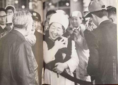 香淳皇后とお猿さん | 皇族,皇后,天皇