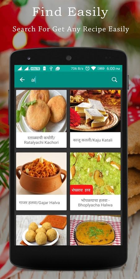 The 25 best marathi recipes book ideas on pinterest breakfast recipe book is best app for cooking lovers or learners contains many recipes forumfinder Image collections