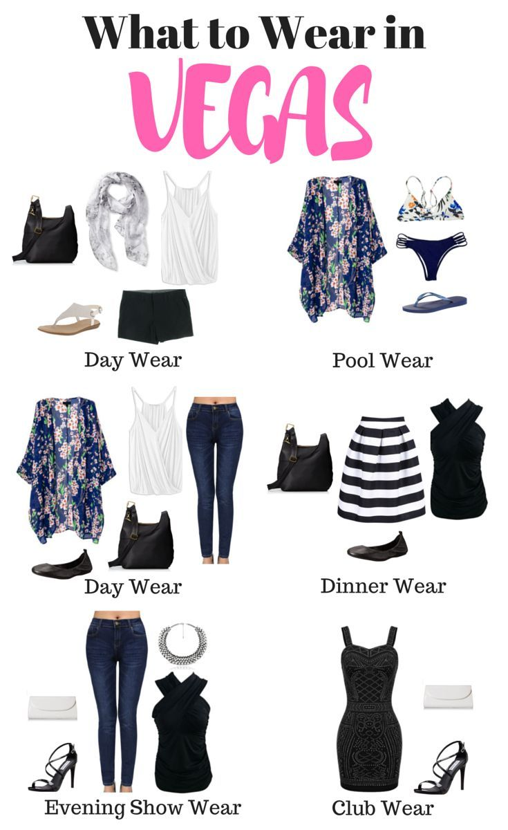 Need help with what to pack for Vegas? Let me show you what to wear in Vegas and give you Las Vegas outfit ideas + a printable Las Vegas packing list PDF.