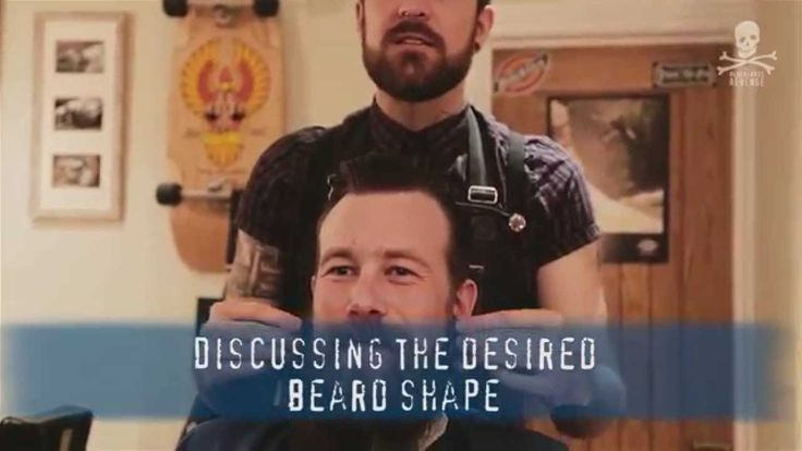 How To Trim A Beard #allbeauty #menshealthweek #bluebeardsrevenge