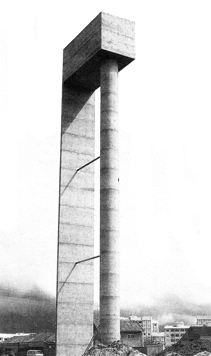Water tower, University of Aveiro, Portugal Architect: Alvaro Siza 1989