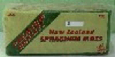 Shop now New Zealand sphagnum moss 150g orchid mixes for your orchids@$9. 95 from Green Barn Orchid Supplies in Florida.