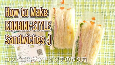 How to Make Konbini-Style Sandwiches (Japanese Convenience Stores) - Video Recipe | Create Eat Happy :) Kawaii Japanese Recipes and Cooking Hacks