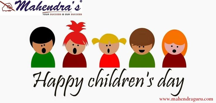 Happy Children's Day To all Of You..!!  !!!!!! Surprise Revealed !!!!!!! Biggest Offer on All in One Speed Test Card this Children's Day Buy Now from https://myshop.mahendras.org/