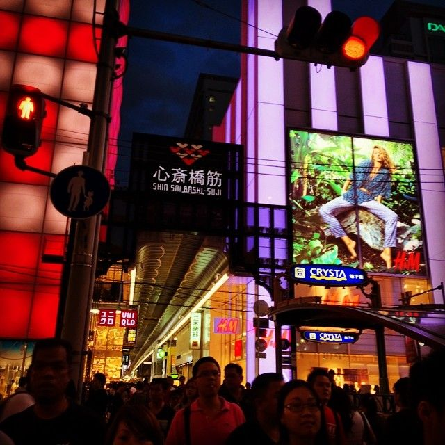 心斎橋筋商店街 (Shinsaibashi Street) in 大阪市, 大阪府 This is one of the main shopping districts in Osaka