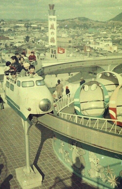 昭和の遊園地